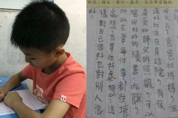 令人心疼!懂事童寫下「還好我住在育幼院,可以讀書吃飯」沒了父母依然超正能量
